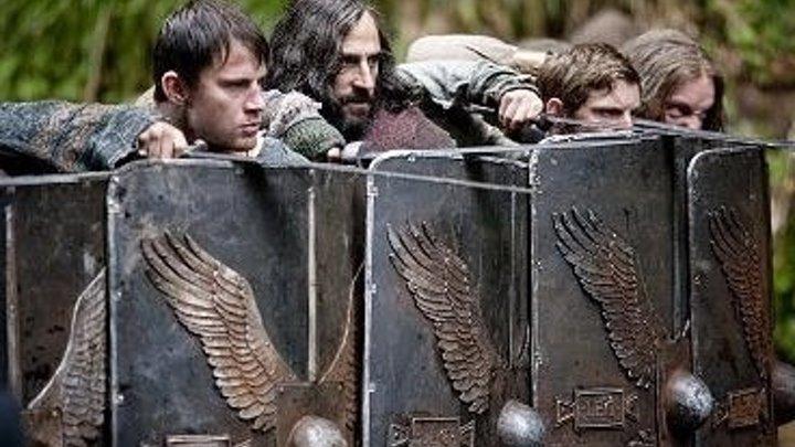 Орел Девятого легиона_ The Eagle. Драма приключения.