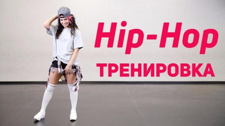 Урок танцев от Юлианны Коршуновой [Workout _ Будь в форме]