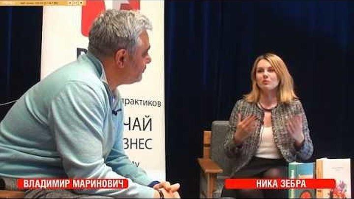 """Ника Зебра в гостях у проекта """"Открытая Студия ВВЕРХ"""""""