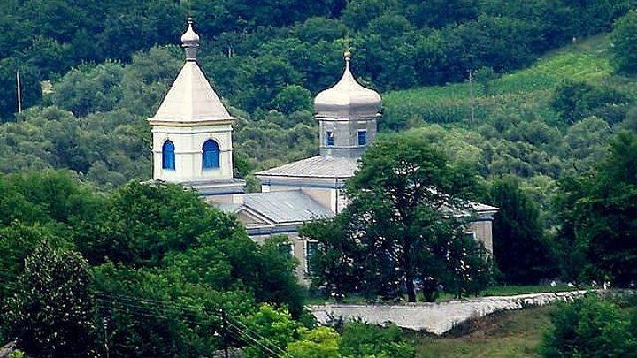 Naslavcia-Место перехода в Рай