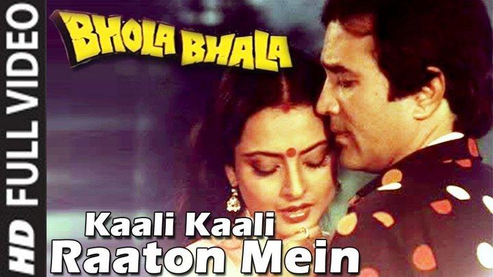 Простодушный / Bhola Bhala (1978)