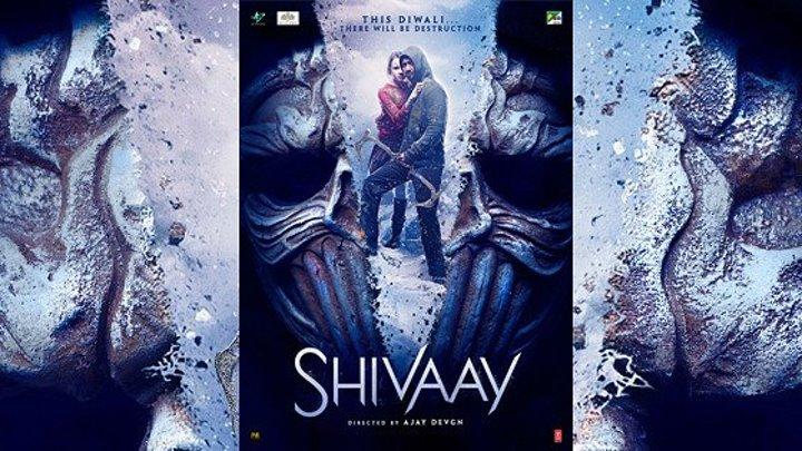 Shivay (Hind kino O'zbek tilida 2016)