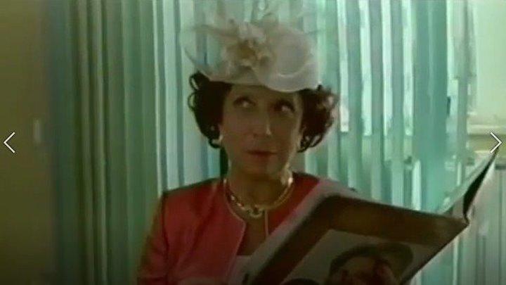 Свекровь и невестка, фрагмент из фильма)))