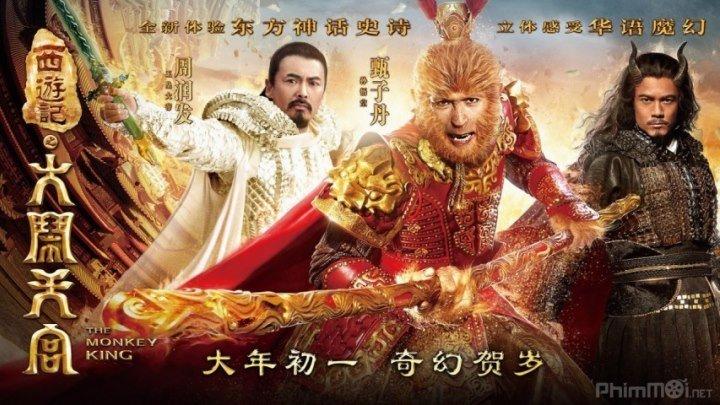 The Monkey King 1 2014 - Đại Náo Thiên Cung (Chung Tử Đơn , Châu Nhuận Phat) (1080p USLT)