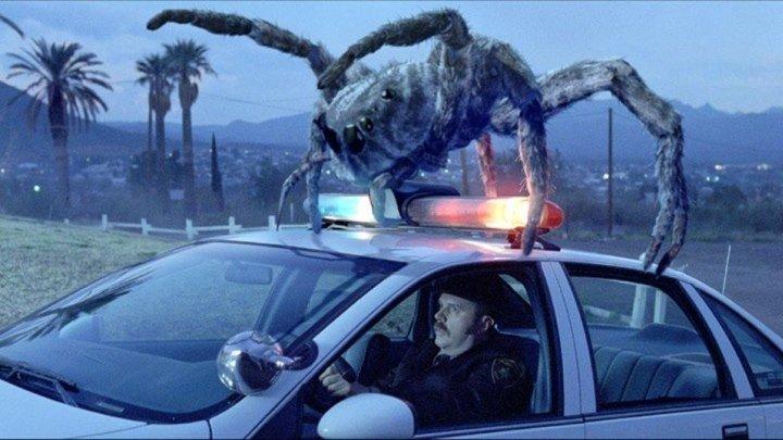 Атака пауков. 2002