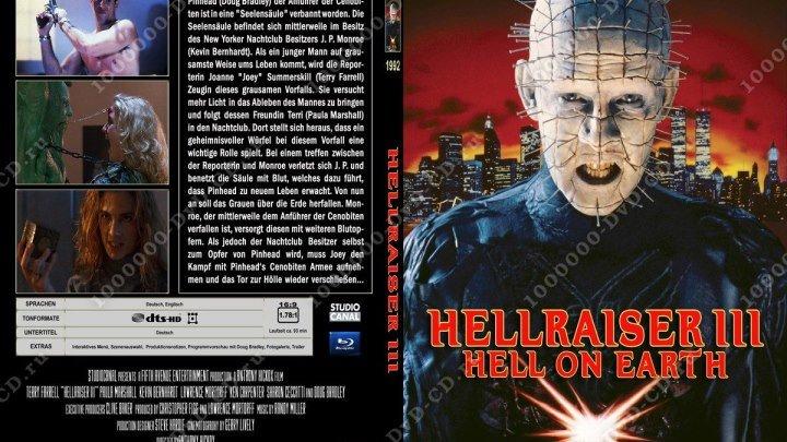 Восставший из ада 3_ Ад на Земле (1992) ужасы HD