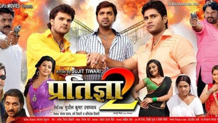 """""""Pratigya 2"""" 2014 _ Bhojpuri Movie Songs _ Jukebox _ Pawan, Khesari, Akshara, Kajal, Sm"""