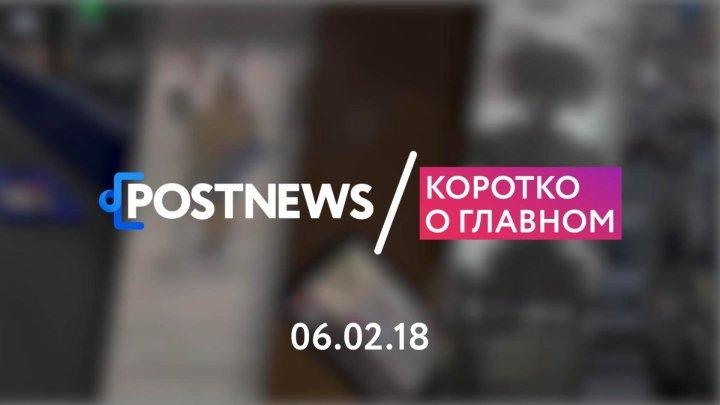 06.02 | Почта России, Aliexpress, Звёздные войны