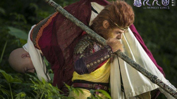 Царь обезьян: Царство женщин / Xiyou ji nuer guo, 2018 HD