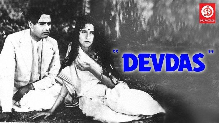 "All Songs Of ""Devdas"" (1935) - Pramathesh Barua - Jamuna Barua - Chandrabati Devi - Hindi Songs"