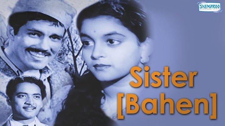 """""""Bahen"""" [Sister] 1941 Songs Best of Old Hindi Songs [HD]"""