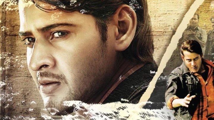 Солдат / Sainikudu / Индийский кино (2006) DVDRip