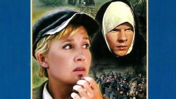 Крепкий орешек - (1967) Комедия, военный.