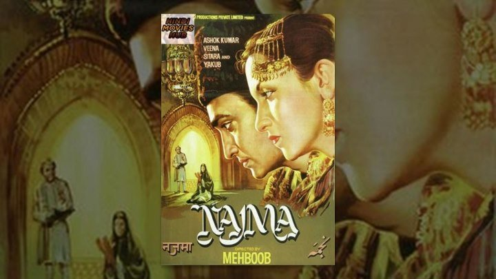 """Najma"" (1943) Songs Ashok Kumar, Veena Rafiq Ghaznavi Hits Old Hindi Songs (HD)"