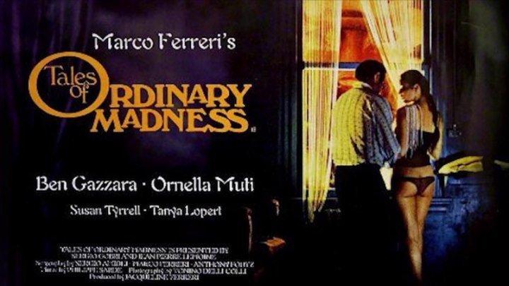 История обыкновенного безумия (Италия 1981) 18+ Драма, Мелодрама (erotic)