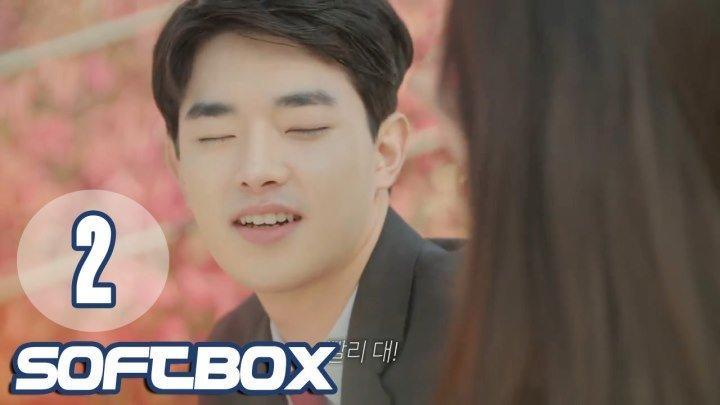 [Озвучка SOFTBOX] Любовь после школы 02 эпизод