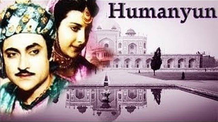 """Humayun"" Songs (1945) - Ashok Kumar - Veena - Nargis - Chandra Mohan - Shah Nawaz"