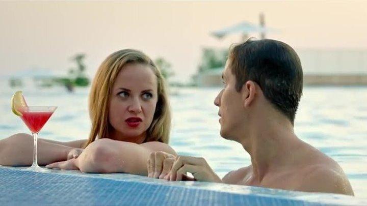 Женщины против мужчин Крымские каникулы 2017 фильм HD