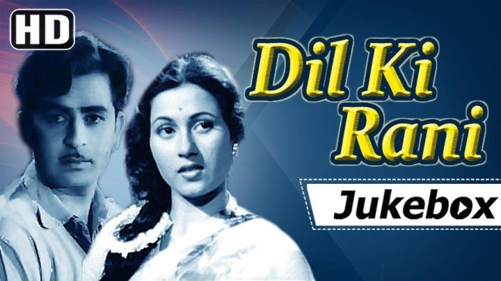 """Dil Ki Rani"" Songs [1947] - Raj Kapoor, Madhubala S. D Burman Hits (HD)"
