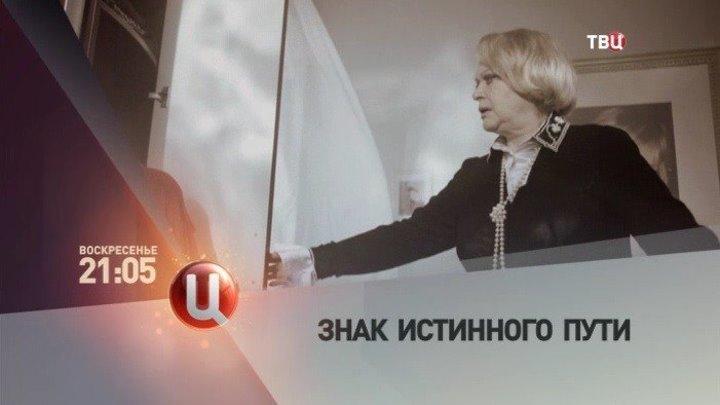 Знак истинного пути. Детективы Елены Михалковой