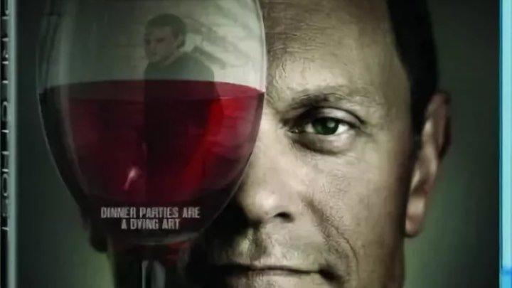 Идеальный Хозяин (2010) триллер