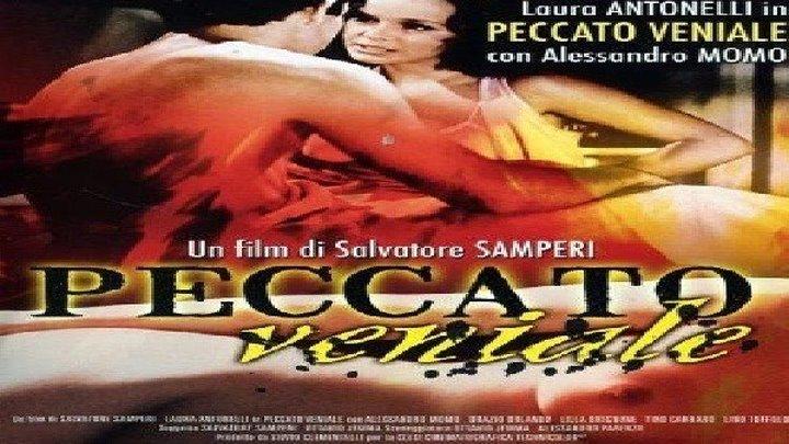 Не смертный грех _ Грех, достойный прощения _ Peccato veniale (1974 HD) Комедия