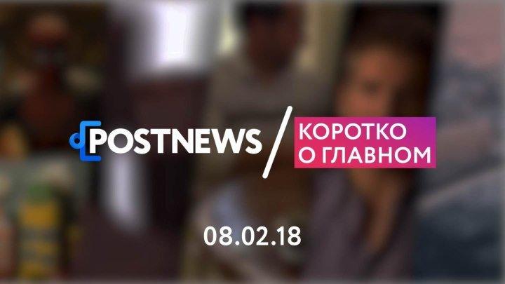 08.02 | Дэдпул 2, Вдохновение, Игра престолов