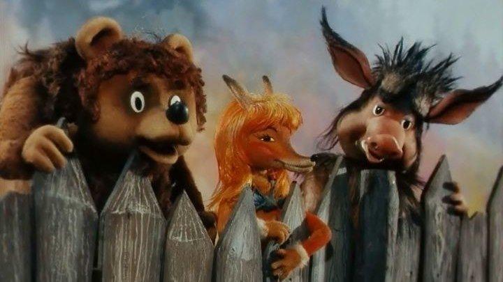 Волк и телёнок Мультфильм, 1984