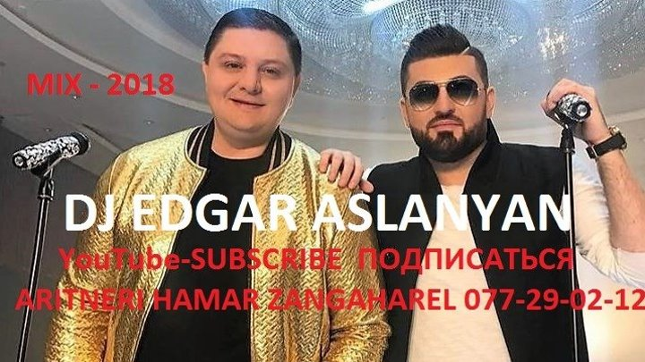 Dj Edgar Aslanyan ft Armenchik and Arman Hovhannisyan ..bajanordagrveq YouTube i im nor ejum nor ergeri hamar