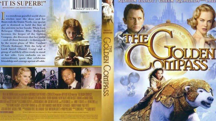 Золотой компас HD(2007) 1O8Op.Фэнтези,Приключения,Семейный