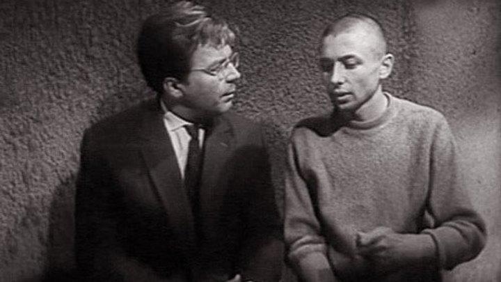 """х/ф """"Человек, который сомневается"""" (1963)"""