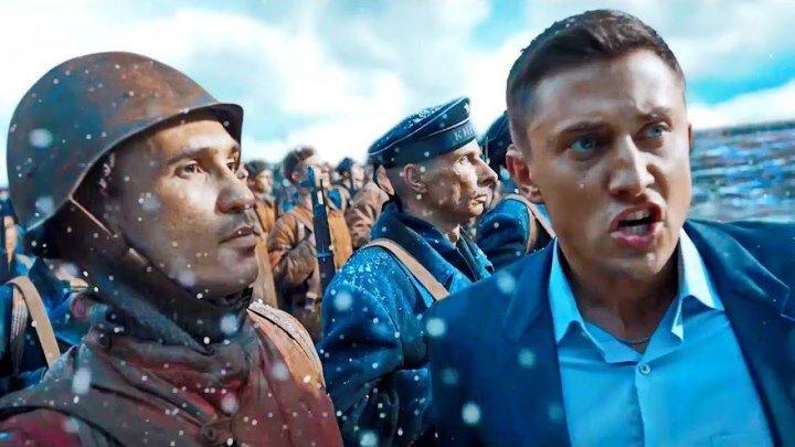 Рубеж (2018) Россия Трейлер фантастика, приключения, военный, история, драма