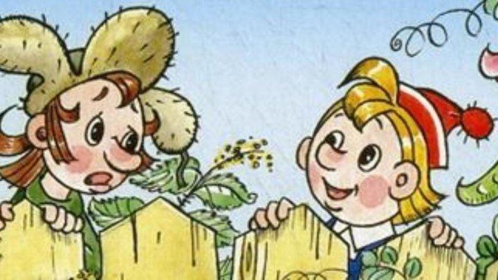 Ох и Ах. Старые, добрые, совесткие мультики для детей. Смотреть мультфильмы для малышей онлайн! Союзмультфильм.