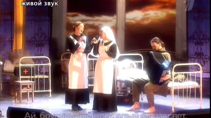"""Две Звезды - Пелагея и Дарья Мороз - """"Конь"""""""