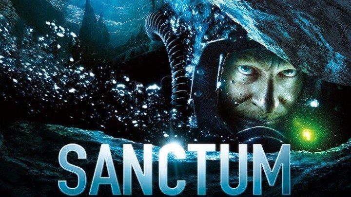 Санктум HD(2011) 1O8Op.Триллер,Драма,Приключения