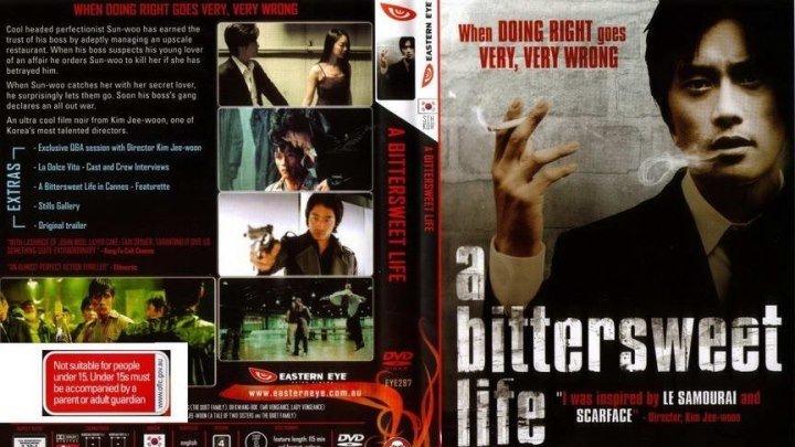 Горечь и сладость HD(2005) 1O8Op.Боевик,Драма,Криминал_Юж.Корея