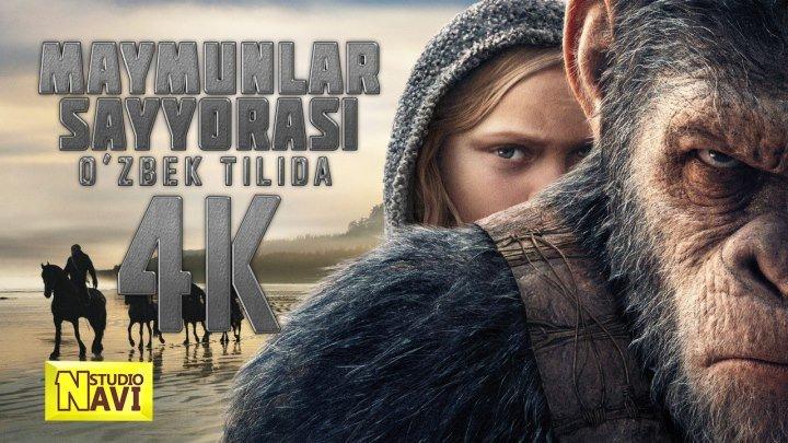 Maymunlar Sayyorasi Urush 4K/ Маймунлар Сайораси Уруш 4K(Uzbek Tilida) ULTRAHD NAVI