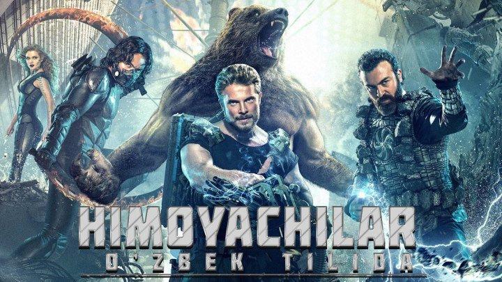 Himoyachilar / Химоячилар (Uzbek tilida 2017) HD