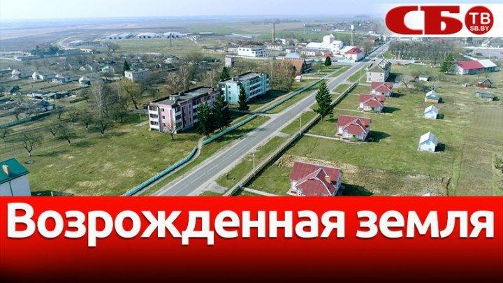 Возрожденная земля в чернобыльской зоне - Стреличево