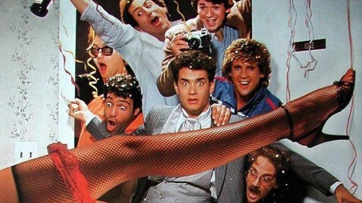 Мальчишник (1984) HD