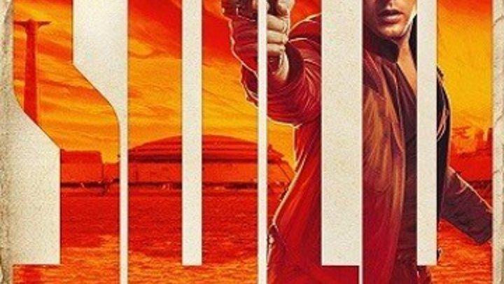 Хан Соло Звёздные Войны. Истории — Русский трейлер
