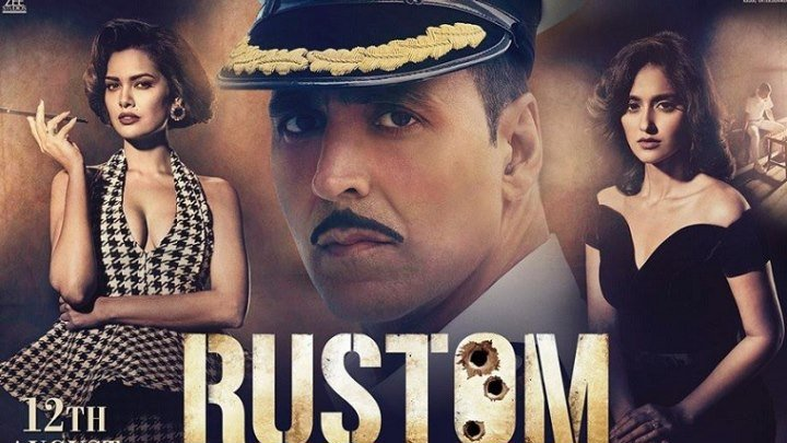 """Rustom"" 2016 Full Movie Video Jukebox Akshay Kumar, Ileana Dcruz, Arjan Bajwa"