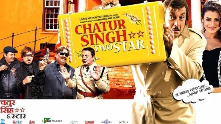 """Видео сборник песен с фильма """"Chatur Singh Two Star"""" год выпуска 2011"""