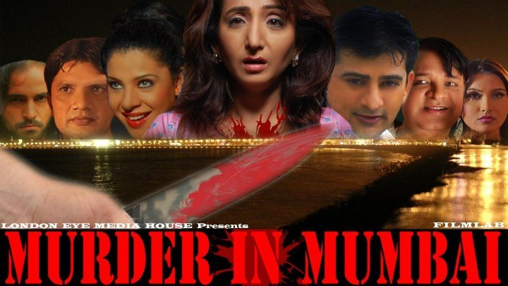 """Murder In Mumbai"" 2012 Movie Full Songs Video Jukebox"