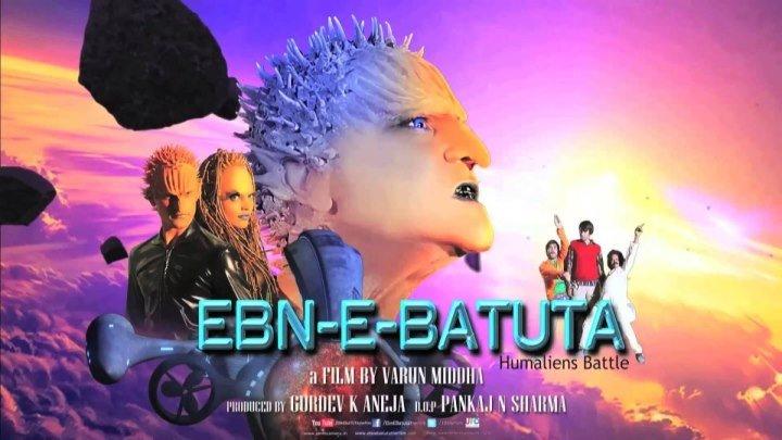 """""""Ebn e Batuta"""" 2014 _ Movie Full Songs _ Video Jukbox _ Raja Hasan, Tarannum Mallik"""