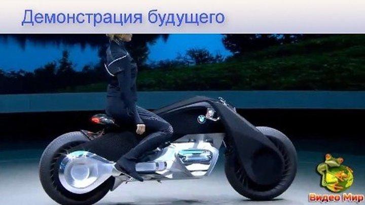 Демонстрация мотоцикла будущего BMW Self Vision 100 Auto #видео