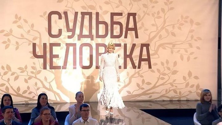 """Валерия в программе """"Судьба человека"""" (анонс)"""