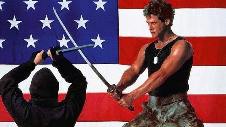 Американский ниндзя (1985) HD
