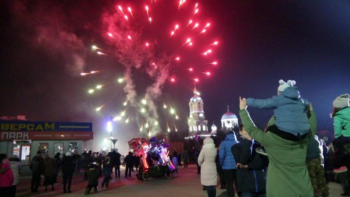 Заключительная часть концерта в г. Саки после выборов президента Российской Федерации