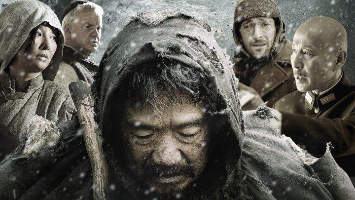 Вспоминая 1942 Фильм, 2012